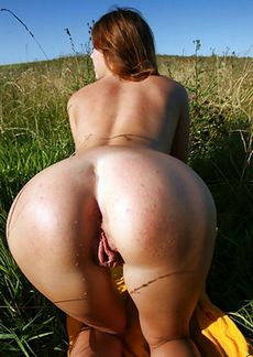 Outdoor Porn Perfect Booty..